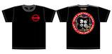 商品名TISSUE ニューデザインTシャツ
