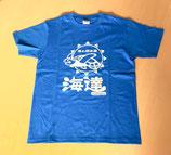 海達オリジナルTシャツ(青)