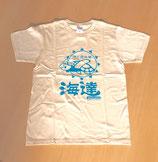 海達オリジナルTシャツ(黄)