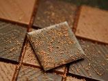 Bon cadeau:  Atelier Chocolats et Thés