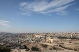 Иерусалим город трёх религий
