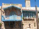 Экскурсия в Тель Авив - Яффо
