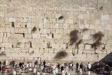 Иерусалим Иудейский
