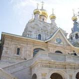 Иерусалим Православный