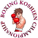 ボクシング甲子園「チャンピオンシップ」(赤) ボクシング甲子園「トライファイト」(青)ステッカー