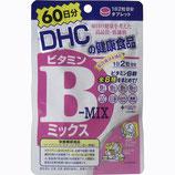DHC ビタミンBミックス 120粒 60日分 3袋セット