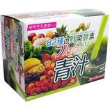 商品82種の野菜酵素 フルーツ青汁 3g×25スティック名