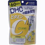DHC ビタミンC(ハードカプセル) 120粒 60日分 3袋セット