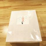 茶月斎火鍋スープ1.8L(約4人分) ごまタレ、熟成ニラ醤油付き(冷凍)