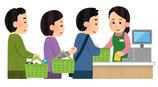 キャンセル待ち:着物/和小物買い物 12/7(金)AM