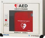 11月26日(月)  AEDと医療通訳の基礎知識 ~通訳ガイドのための救命入門コース~