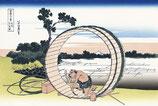 Japanese Culture Ⅱ「Art」国際比較による日本美術の紹介  レクチャー