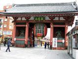 12月13日(木) 浅草・水上バス・お台場研修