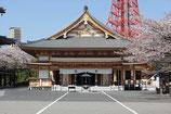 【6月28日分】特別企画:増上寺を学ぶ法話と寺内見学