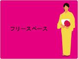 着付・華道・お茶 KHO-2