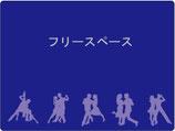 ダンス(クラシック)DS-3