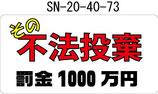 即納SN-20-40-73