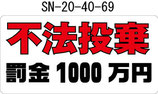 即納SN-20-40-69