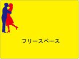 結婚相談・お見合いKO-3
