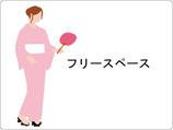 着付・華道・お茶KHO-1
