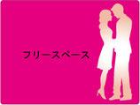 結婚相談・お見合いKO-2