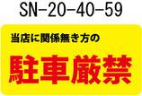 SN-20-40-59