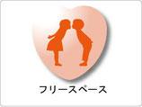 結婚相談・お見合いKO-1