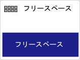 塾・一般企業 JK-1