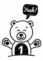 Babyshirt | Teddy 1 Jahr