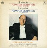 商品名Richter Mravinsky Rachmaninoff Piano Con. No.2 LP