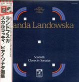 商品名Landowska Scarlatti LP