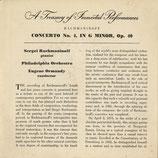 商品名WCT-24 EPX4 Rachmaninoff 45
