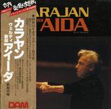 商品名Aida Karajan LP