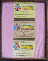 商品名Heppenheim  Aiswine,Beerenauslese Wine(1976-88) HPA