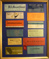 商品名Tickets 1959-62 HPA