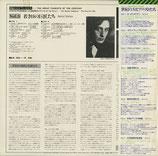 商品名SONY25AC 245 Horowitz Rubinstein Piano Roll