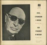 商品名MELODIA Stravinsky 1962.10 Moscow BOX 2Lp
