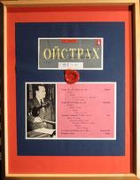 商品名オイストタッフ 1955 HPA