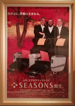 商品名JAL The 3 Tenors  Carerras Pavarotti Domingo   Poster