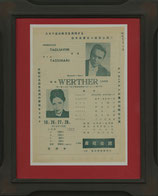 商品名1955 Werther Tagliavini 日本公演