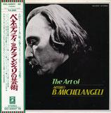 商品名The Art of Michelangeli LP