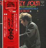 商品名Ashkenazy Beethoven Piano Con. No.5 Solti LP