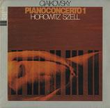 商品名Movimento Musica 01.008 Horowitz and Szell