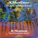 商品名Shevchuk Medtner Piano Con. LP