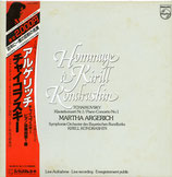 商品名Argerich Tschaikowsky Piano Con. 1 LP