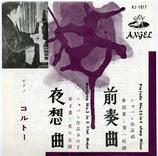 商品名Angel Japan A. Cortot 45