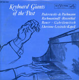商品名Keyboard Giants of the Past LP