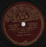 商品名Japan Victor JD-2012  78