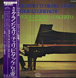 商品名Michelangeli Chelibdache Beethoven Piano Con. 5 LP
