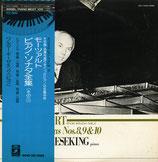 商品名Gieseking Mozart Sonata 8,9,10 LP